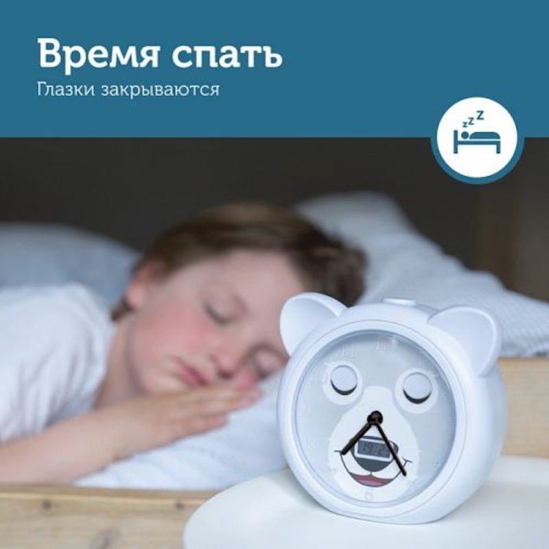BOBBY_ZAZU_Time-to-sleep