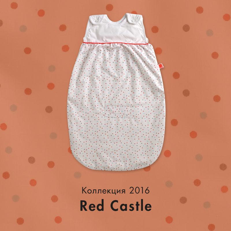 Red Castle Спальный мешок детский 0-6M