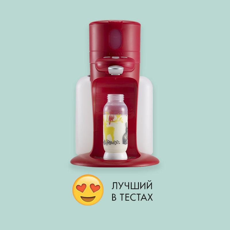 Подогреватель для бутылочек Beaba Bib Expresso 3 в 1 Paprika
