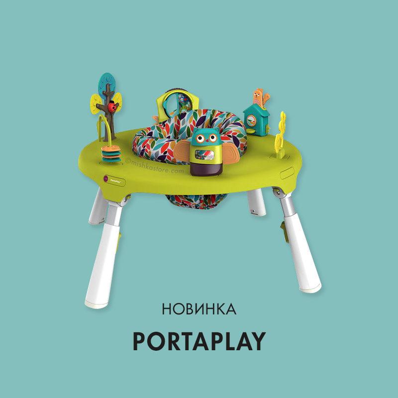 portaplay_1