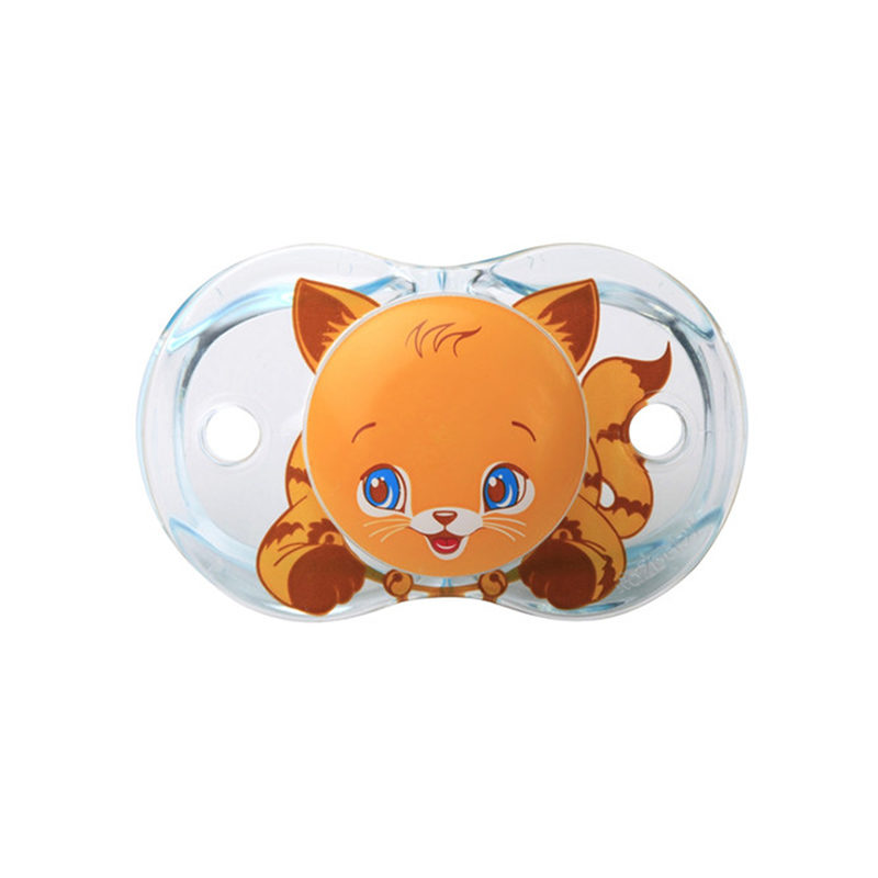 RaZbaby-Personalized-Pacifier-Keepitkleen-kit-kitty_large