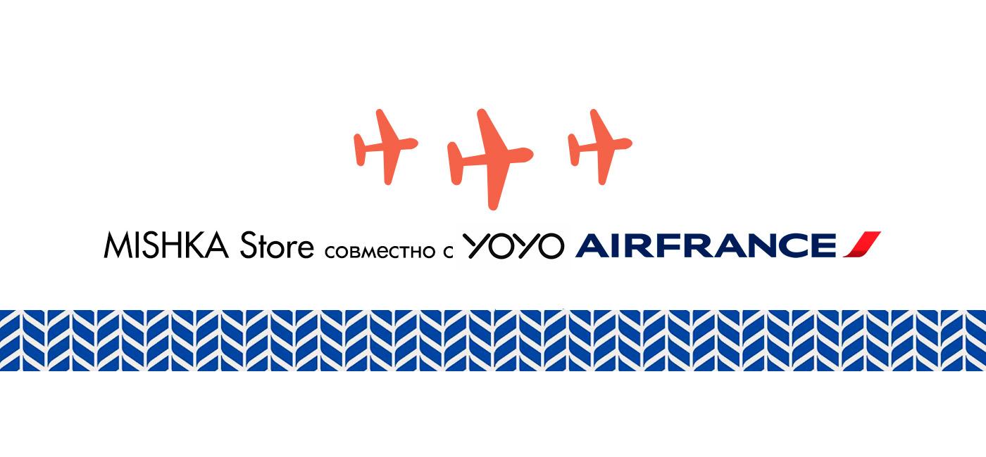 Yoyo_by_Airfrance