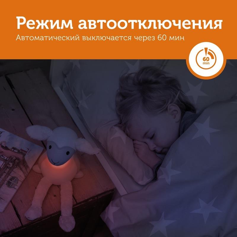 Zazu_nochnik_FIN_grey_3