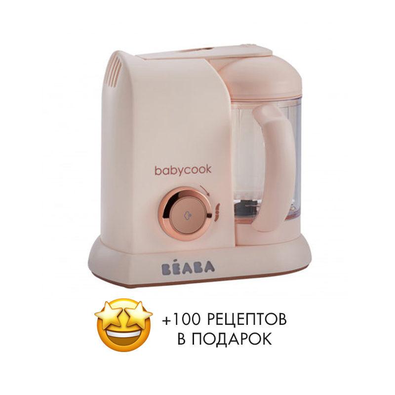 beaba_babycook_+100_retseptov